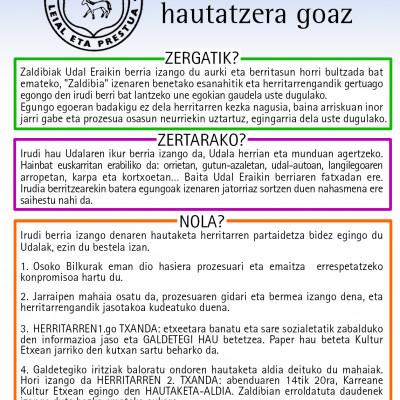 GALDETEGIA-AZALA-1.jpg